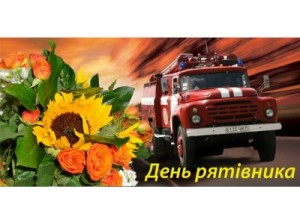 http://tetiivmiskrada.gov.ua/upload/image_for_news/small/7b2ed3ca6d9af7b7727ce7605be75452.jpg